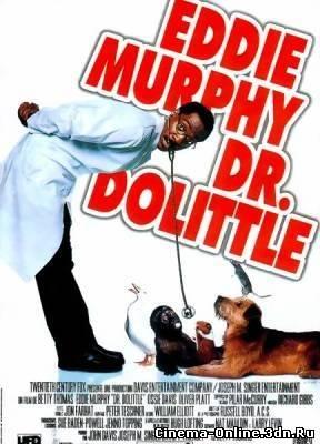 Доктор Дулитл 3